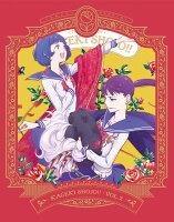 TVアニメ「かげきしょうじょ!!」第2巻【Blu-ray】