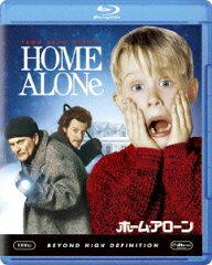 ホーム・アローン【Blu-ray】 [ マコーレー・カルキン ]