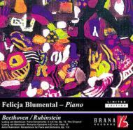 【輸入盤】Piano Concerto.5, Romance Cantabile: Blumental(P) Etc +rubinstein [ ベートーヴェン(1770-1827) ]