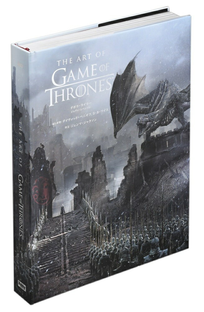 THE ART OF GAME OF THRONES画像