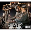 【送料無料】【輸入盤】Block Brochure: Welcome To The Soil 2 [ E-40 ]