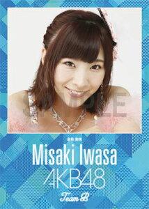 (卓上) 岩佐美咲 2016 AKB48 カレンダー【生写真(2種類のうち1種をランダム封入)…