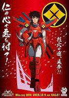 鎧伝サムライトルーパー Blu-ray BOX(初回生産限定)【Blu-ray】