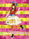 しょこたん☆べすとーー(°∀°)--!!(完全生産限定盤2CD+DVD+フォトアルバム仕様) [ 中川翔子 ]