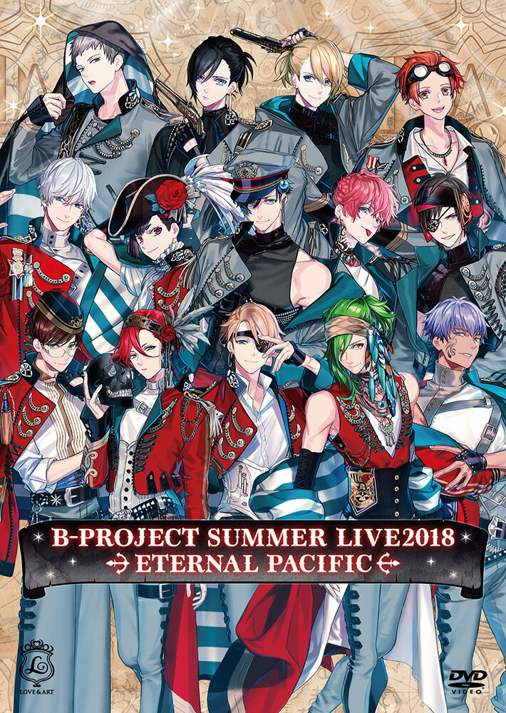 B-PROJECT SUMMER LIVE2018 〜ETERNAL PACIFIC〜(通常盤)画像
