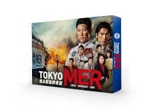 TOKYO MER〜走る緊急救命室〜 Blu-ray BOX【Blu-ray】