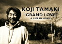 """GRAND LOVE"