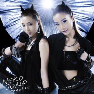 【送料無料】ユルアニ?×Neko Jump(CD+DVD)