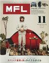 サンエイムック MFL Vol.11