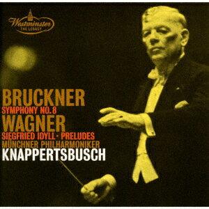 ブルックナー:交響曲第8番(1892年初出版=シャルク改訂版) ワーグナー:ジークフリート牧歌/歌劇≪ローエングリン≫第1幕への前奏曲 舞台神聖祝典劇≪パルジファル≫第1幕への前奏曲画像