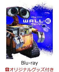 【楽天ブックス限定】ウォーリー MovieNEX アウターケース付き(期間限定)+オリジナルミニポーチ