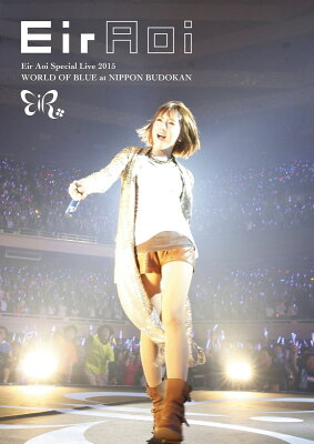 Eir Aoi Special Live 2015 WORLD OF BLUE at 日本武道…