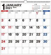 2021年 書き込み式シンプルカレンダー[B3変型]