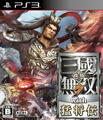 【送料無料】真・三國無双7 with 猛将伝 PS3版