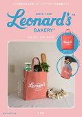 Leonard's BAKERY BIG DELI BAG BOOK