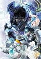 宇宙戦艦ティラミス 上巻【Blu-ray】