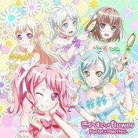 きゅ〜まい*flower【Blu-ray付生産限定盤】