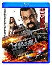 沈黙の達人【Blu-ray】 [ ルーディー・ヤングブロッド ]