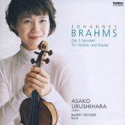 ブラームス:ヴァイオリン・ソナタ 全曲