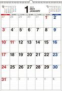 2021年 書き込み式シンプルカレンダー[B3タテ]