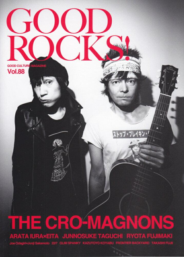 GOOD ROCKS!(Vol.88)画像