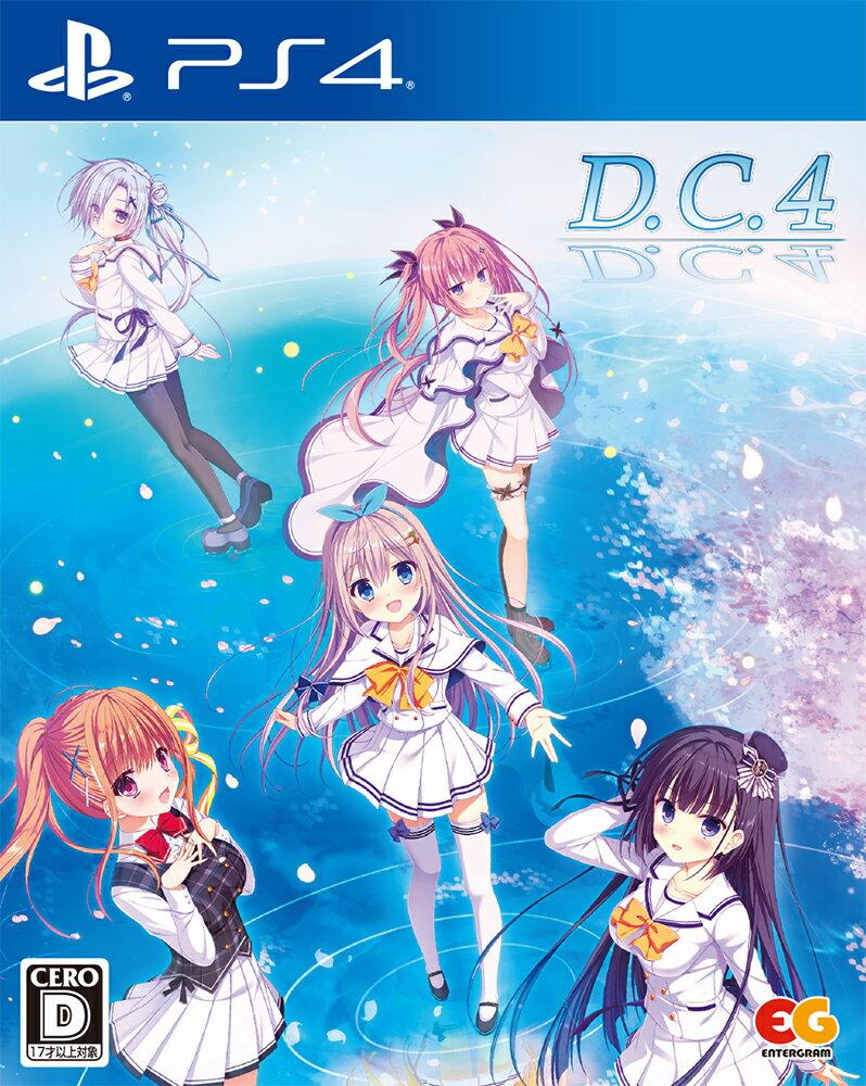 D.C.4 〜ダ・カーポ4〜 通常版 PS4版画像
