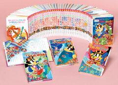 【送料無料】かいけつゾロリシリーズ 全48冊