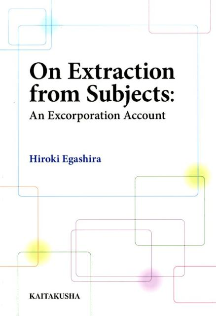 On extraction from subjects画像