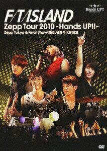 F/T/ISLAND Zepp Tour 2010 〜Hands UP!!〜 Zepp Tokyo & Final Show@日比谷野外大音楽堂画像