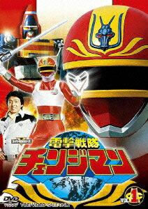 スーパー戦隊シリーズ::電撃戦隊チェンジマン VOL.1画像