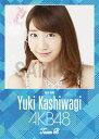 (卓上) 柏木由紀 2016 AKB48 カレンダー【生写真(2種類のうち1種をランダム封入)…