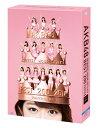 【楽天ブックスならいつでも送料無料】AKB48 リクエストアワーセットリストベスト200 2014(1...