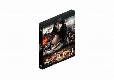 邦画, その他 ATARU THE FIRST LOVE THE LAST KILL Blu-ray
