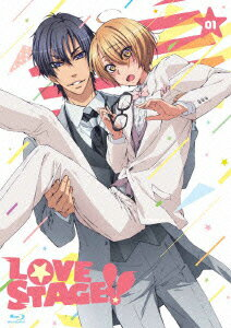 LOVE STAGE!! 第1巻【Blu-ray】画像