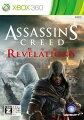 アサシン クリード リベレーション Xbox360版