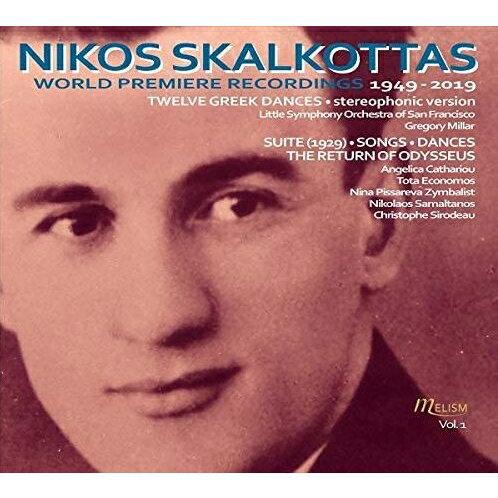 【輸入盤】World Premiere Recordings 1949-2019: Zymbalist(Vn) Cathariou(Ms) Samaltanos Sirodeau(P) Etc画像