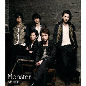 Monster(通常盤)画像