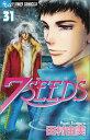 7SEEDS(31) (フラワーコミックス) [ 田村 由美...