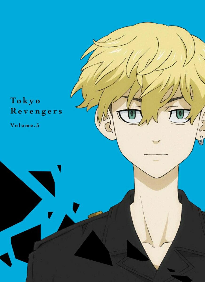 『東京リベンジャーズ』第5巻【Blu-ray】