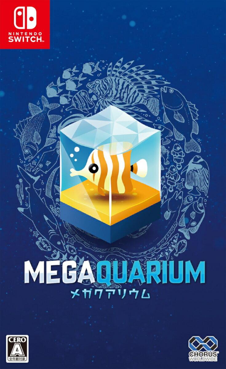 メガクアリウム Nintendo Switch版