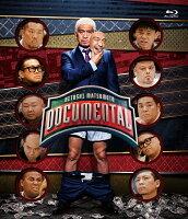 HITOSHI MATSUMOTO Presents ドキュメンタル シーズン1【Blu-ray】