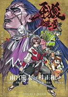 牙狼<GARO>-紅蓮ノ月ー Blu-ray BOX 2【Blu-ray】