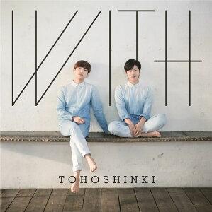 【楽天ブックスならいつでも送料無料】WITH (Type-C) [ 東方神起 ]