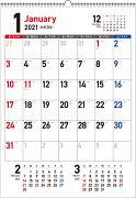 2021年 書き込み式シンプルカレンダー[A2タテ]