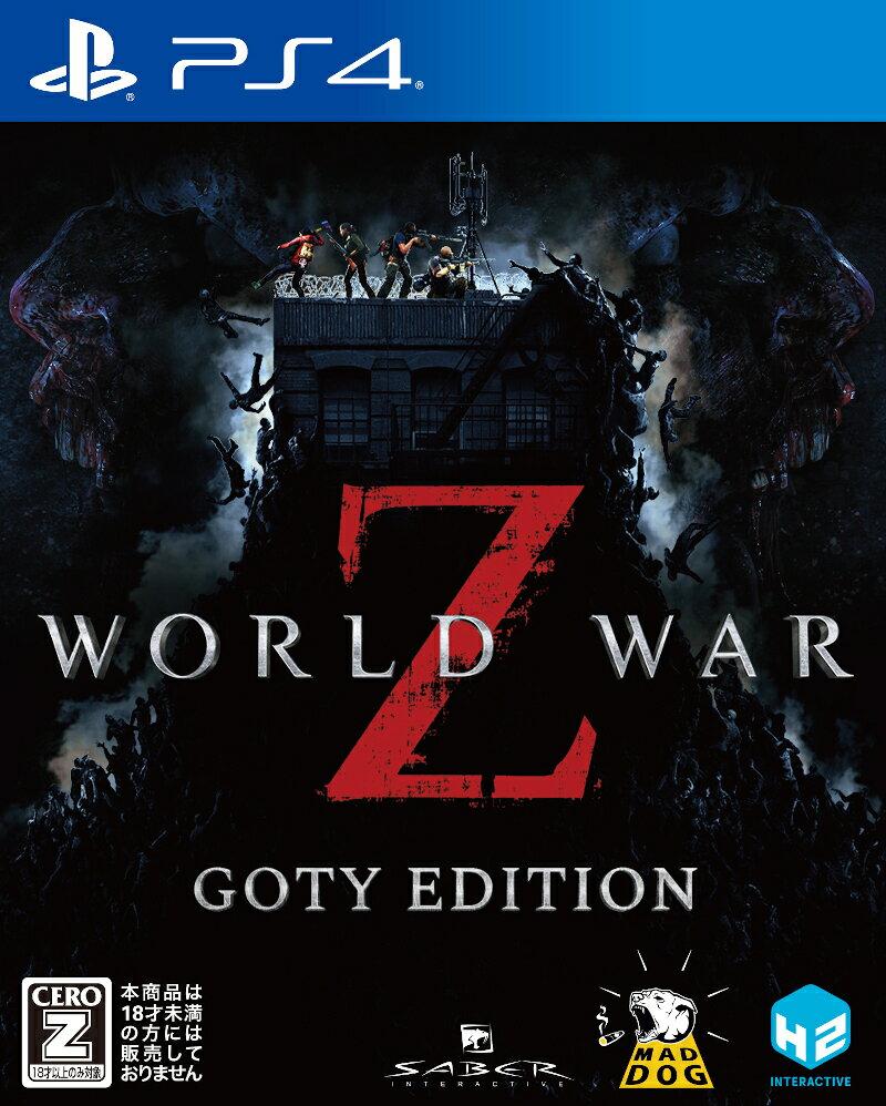 WORLD WAR Z - GOTY EDITION
