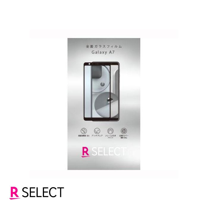 Galaxy A7 全面ガラスフィルム 反射防止 ソフトフレーム ブラック