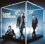 THE SHOWCASE [ Lead ]