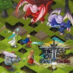 Tactics Of God Wars [ Dragon Guardian feat.Leo Figaro ]