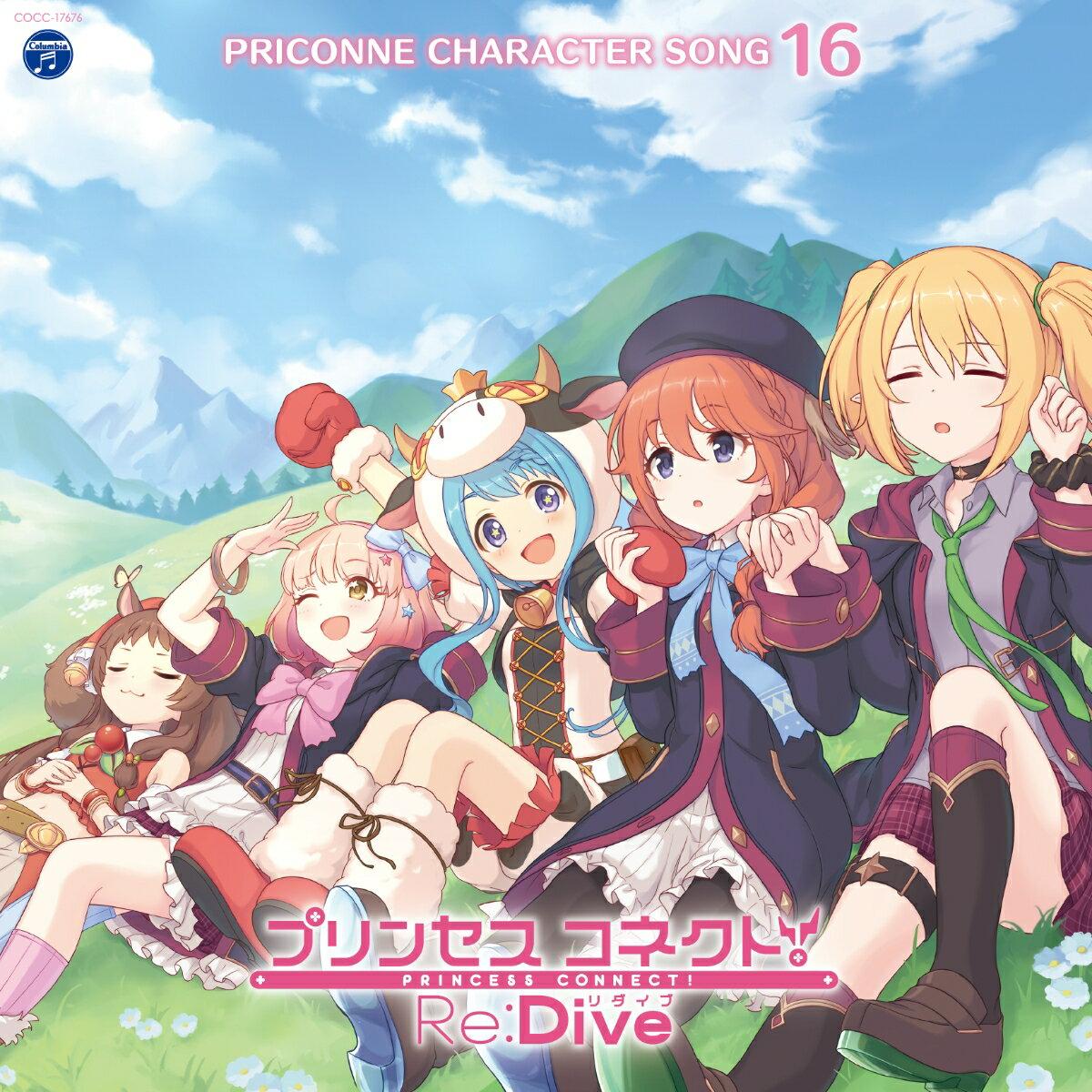 プリンセスコネクト!Re:Dive PRICONNE CHARACTER SONG 16画像
