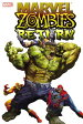 Marvel Zombies Return 【MARVELCorner】 [ Fred Van Lente ]